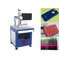Best Mobile Phone Laser Engraving Machine , Iphone Laser Engraving Machine wholesale