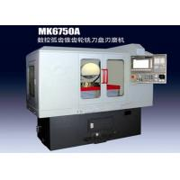 Best MK 6750A Spiral Bevel Gear Milling / Cutting / Grinding Machine With Siemens CNC Control System 802D wholesale