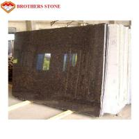 Best Polished Tan Brown Flamed Granite Stone For Garden / Square / Park wholesale