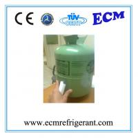 Best R22 REFRIGERANT GAS wholesale