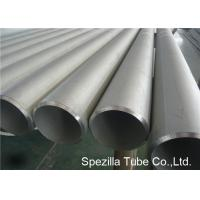 China Grade 316 Stainless Steel Round Tubing SS Seamless Pipes ASME SA312 / ASTM A312 1/8'' - 24'' on sale