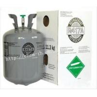 Best refrigerant gas r417a for air conditioner wholesale