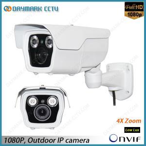Best Waterproof 4X Optical Zoom IP Camera 1080P Plug and Play wholesale