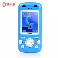 Best Q9GPS Mobile Phone GPS Position Tracking, GPS Defend Rail, Speedy Dialing, SOS Emergency C wholesale