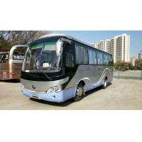 Best 39 Seat 2010 Year Made YUTONG 2nd Hand Coach Diesel Engine Used Yutong Bus for Africa wholesale