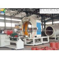 Best PE Insulated Plastic Pipe Extruder Machine With Air Sealing Electrical Control wholesale