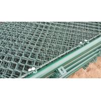 Best Safe And Flexible Pvc Coated Wire Fence , Diamond Chain Mesh Fencing Roll wholesale