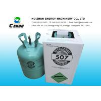 Best R507C HFC Refrigerants Gas N.T. 11.3KG In Disposable Cylinder Replacement For R22 And R502 wholesale