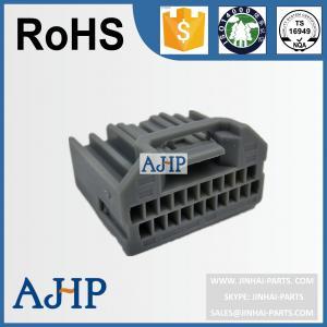 Best 20 way connector plug  DJ7205S-0.7-21 wholesale