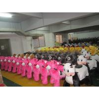 Best Kids Animal Rides Toy Battery Ride On Animals Mini Motorcycle In Guangzhou wholesale