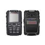 Best BSJ Series explosion proof mobile phone wholesale