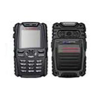 BSJ Series explosion proof mobile phone