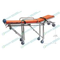 China Waterproof First Aid ambulance hospital stretcher / medical stretchers with safety lock on sale