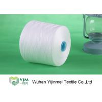 Buy cheap 20s/2 - 60s/3 Low Shrink Spun Polyester Yarn High Tenacity Polyester Yarn from wholesalers