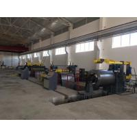 Best Auto Security Steel Slitting Lines , Coil Slitting Machine With Low Noise wholesale