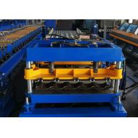 China Hydraulic Cutting Cold Roll Forming Machines , Sheet Roof Tile Making Machine on sale