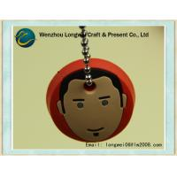 China Round Custom Printed Key Chains / PVC Key Ring of Cartoon Pattern on sale