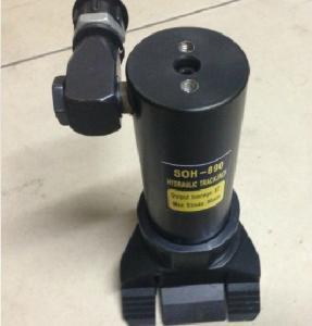 Best 90mm Stroke Hydraulic Rescue Door Opener DO-90 wholesale