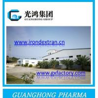 guangxi guanghong Iron Dextran solution 5% solution is brown to black brown