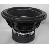 Buy cheap 3000W RMS Power SPL Auto Audio Speakers High Roll Surround Black from wholesalers