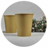 Buy cheap PAPER CUP NEW STYLE from wholesalers