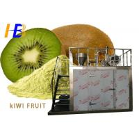 Kiwi Fruit Powder Food Pulverizer Machine Liquid Nitrogen Freezing Available