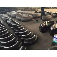 Best Long Lifespan Butt Weld Fittings , Butt Weld Reducing Tee Concentrice Si Excentrice wholesale