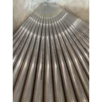 Cheap Copper Alloy Steel Seamless Tubes For Heat Exchanger ASME SB111-17 C70600 16*1 for sale