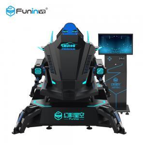 China Amusement Park 9D Virtual Reality Simulator F1 Racing Car Machine 550KG 2.5*1.9*1.7M on sale