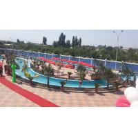 Cheap 1.2m Colorful Resort Lazy River Magnificent Durable For Water Park for sale