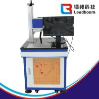 China Wood Laser Engraving Machine LB - MC Series For Acrylic Bamboo Product on sale