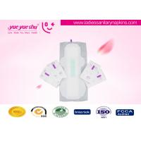 Best Heavy Absorption Anion Sanitary Napkin With The ADL Layer 270mm X155mm wholesale
