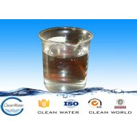 Water Treatment Agent For Pulp And Paper Industry Wastewater Treatment CAS No 55295-98-2