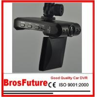 Best USB2.0 AC100 - 240V Wide Angle AVI Car Black Box Video Recorder 720 x 480 Pixels , 30fps wholesale