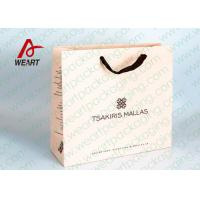 Best Flat Balck Rope Recycled Custom Printed Paper Gift Bags , Fashional Paper Carry Bags wholesale
