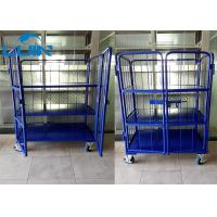 Best Metal Collapsible Trolleys With Wheels, Two Front Door Logistics Vertical Trolley wholesale