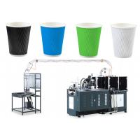 Best High Power High Speed Sleeves Wall Paper Cup Forming Machine fully automatic wholesale