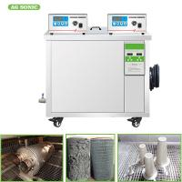 China Electrostatic / Grease / Hydraulic Ultrasonic Filter Cleaning Machine 40khz Frequency on sale