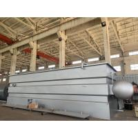 China High Efficiency Dissolved Air Flotation Units For Commercial Laundry Wastewater Treatment on sale