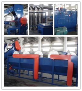 Best PLC Control Plastic Washing Machine Recycling Washing Machines 30m * 2m * 3m wholesale