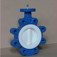 Best 4 Inch Wafer Type Butterfly Valve Ductile Iron Butterfly Valve CL150 wholesale