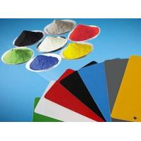 Best RAL 5010 Durability And Smooth Appearance Refrigerators Epoxy Powder Coating wholesale
