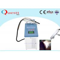 Best Cleaning Oxide/Paint Laser Rust Removal Machine For Auto Restoration Shop 200W wholesale