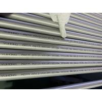 Best ASTM A312 / A312M TP310S Stainless Steel Round Pipe 0.5mm To 48mm Wall Thickness wholesale