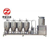 China Micro Brewery System Home Beer Brewing Equipment 50 Gallon 200 Liter Fermenter on sale