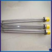 Best Electric Flanged Immersion Heaters Ni - Cr / Fe - Cr High - Purity Mgo Insulation Material wholesale