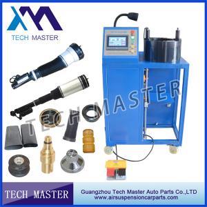 China Air suspension repair kits crimping machine hydraulic hose for audi air spring on sale