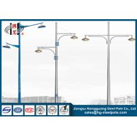 Best Yield Strength 235 Mpa Outdoor Street Lamp Post with Double Arms ISO 9001 wholesale
