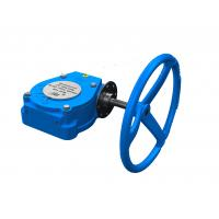 Best Butterfly Valve Handwheel Gear Operator  Single Stage Valve Gearbox wholesale
