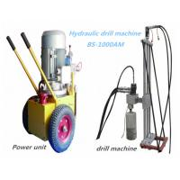 China salable BSGH hydraulic automatic drilling machine BS-1000AM Underwater operations drill on sale